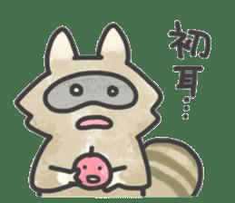 Raccoon dog TANUTAROU sticker #673445
