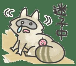 Raccoon dog TANUTAROU sticker #673446