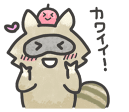 Raccoon dog TANUTAROU sticker #673450