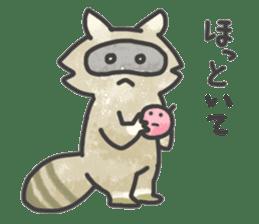 Raccoon dog TANUTAROU sticker #673451