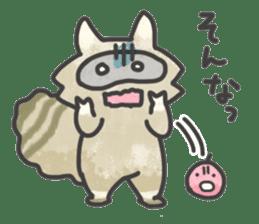 Raccoon dog TANUTAROU sticker #673456