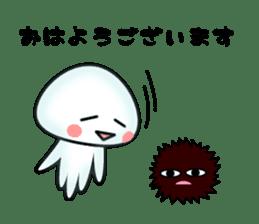 echinus and jellyfish sticker #673466