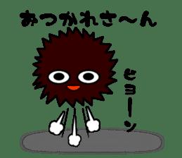 echinus and jellyfish sticker #673476