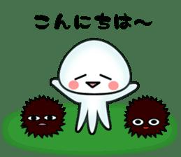 echinus and jellyfish sticker #673478