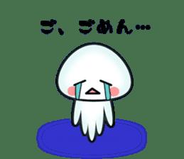 echinus and jellyfish sticker #673482