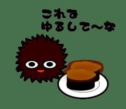 echinus and jellyfish sticker #673484