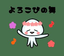 echinus and jellyfish sticker #673486