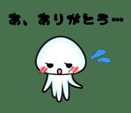 echinus and jellyfish sticker #673487