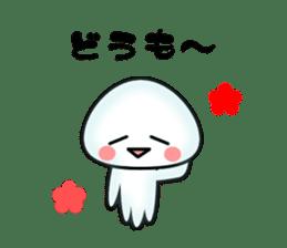 echinus and jellyfish sticker #673489