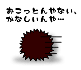 echinus and jellyfish sticker #673492