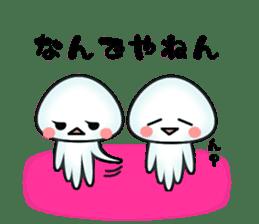 echinus and jellyfish sticker #673493