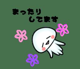 echinus and jellyfish sticker #673494
