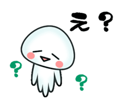 echinus and jellyfish sticker #673496