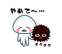 echinus and jellyfish sticker #673498