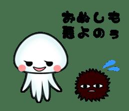 echinus and jellyfish sticker #673502