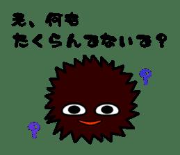 echinus and jellyfish sticker #673503
