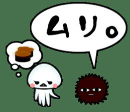 echinus and jellyfish sticker #673504