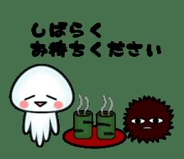 echinus and jellyfish sticker #673505