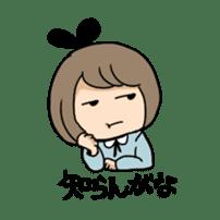 NEO-FUTURE/GIRLS sticker #673759
