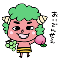 The Sticker of the dialect of Okayama