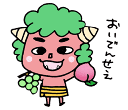 The Sticker of the dialect of Okayama sticker #673786