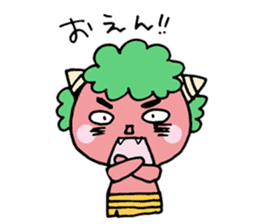 The Sticker of the dialect of Okayama sticker #673791