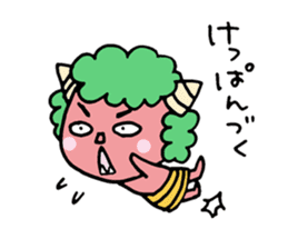 The Sticker of the dialect of Okayama sticker #673801