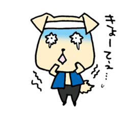 The Sticker of the dialect of Okayama sticker #673802