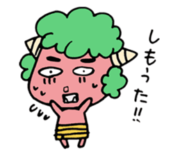 The Sticker of the dialect of Okayama sticker #673803
