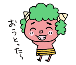 The Sticker of the dialect of Okayama sticker #673808