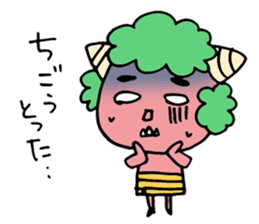 The Sticker of the dialect of Okayama sticker #673809