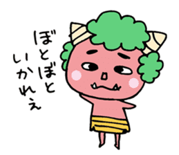 The Sticker of the dialect of Okayama sticker #673810