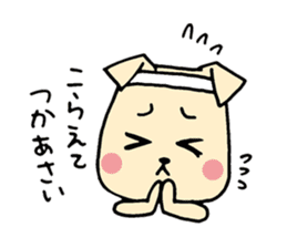 The Sticker of the dialect of Okayama sticker #673811