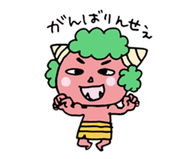 The Sticker of the dialect of Okayama sticker #673812