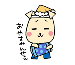 The Sticker of the dialect of Okayama sticker #673813