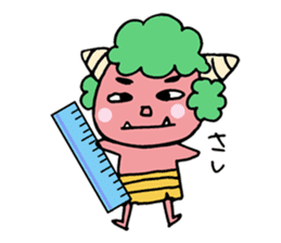 The Sticker of the dialect of Okayama sticker #673814
