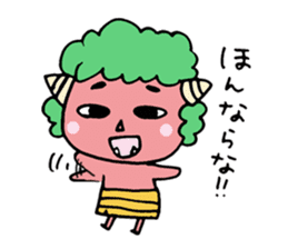 The Sticker of the dialect of Okayama sticker #673815