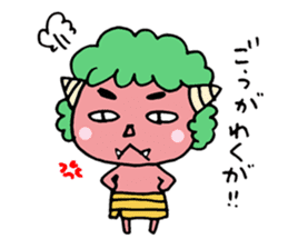 The Sticker of the dialect of Okayama sticker #673817
