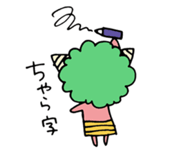 The Sticker of the dialect of Okayama sticker #673818