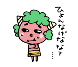 The Sticker of the dialect of Okayama sticker #673819