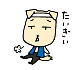 The Sticker of the dialect of Okayama sticker #673820