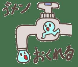 Mr.Drop sticker #673844