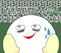 ShiratamaSticker sticker #673879