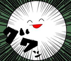 ShiratamaSticker sticker #673889