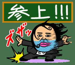 Enthusiastic Schoolteacher HIGESORIMACHI sticker #674026