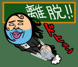 Enthusiastic Schoolteacher HIGESORIMACHI sticker #674028