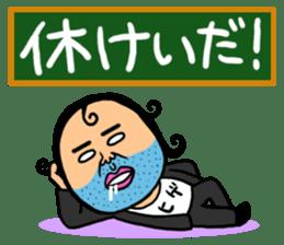 Enthusiastic Schoolteacher HIGESORIMACHI sticker #674029