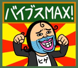 Enthusiastic Schoolteacher HIGESORIMACHI sticker #674032