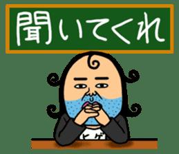 Enthusiastic Schoolteacher HIGESORIMACHI sticker #674036
