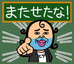 Enthusiastic Schoolteacher HIGESORIMACHI sticker #674038